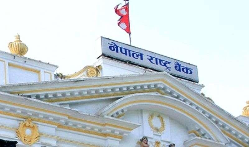 नेपाल राष्ट्र बैंकले रु ११ अर्ब २० करोड बराबरको ट्रेजरी बिल बिक्री गर्ने