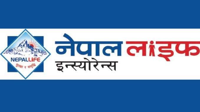 नेपाल लाइफ इन्सुरेन्सको थप दुईवटा अनलाइन सेवा सार्वजानिक