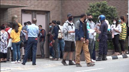 जापानी दूतावास अगाडी जापान जान नो अब्जेक्सन लेटर लिनेहरुको भीड