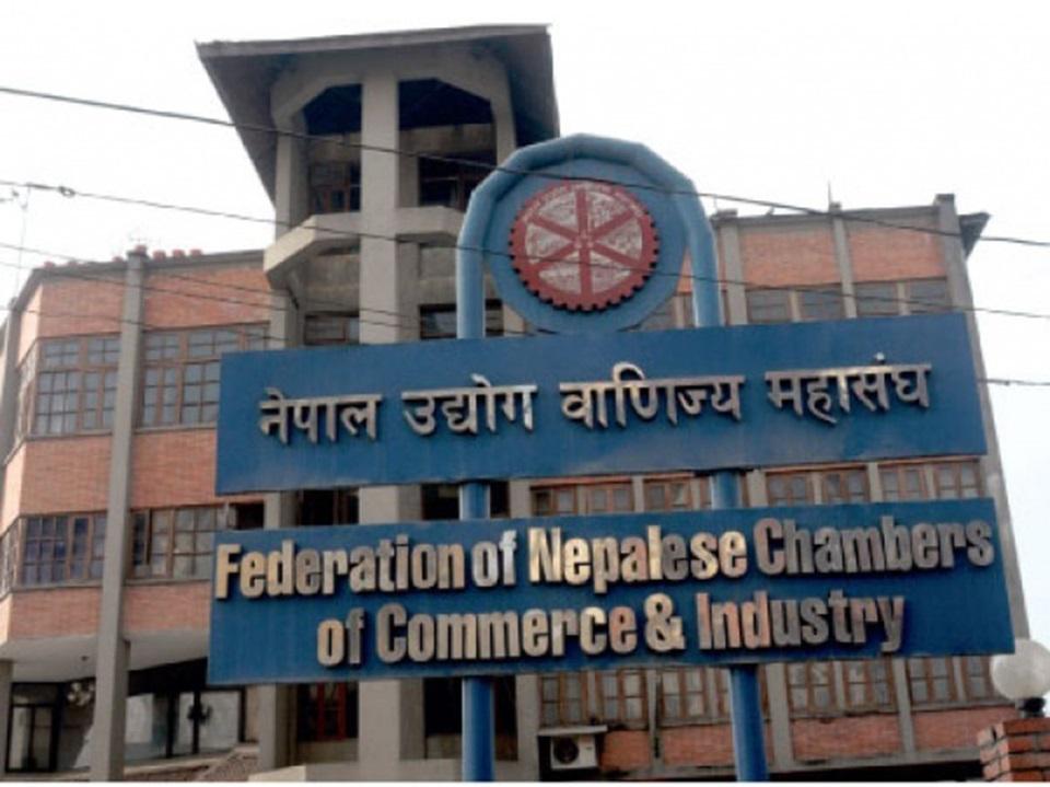 नेपाल उद्योग वाणिज्य महासंघको प्राविधिक शिक्षा तथा व्यवसायिक तालिम आजदेखि शुरु
