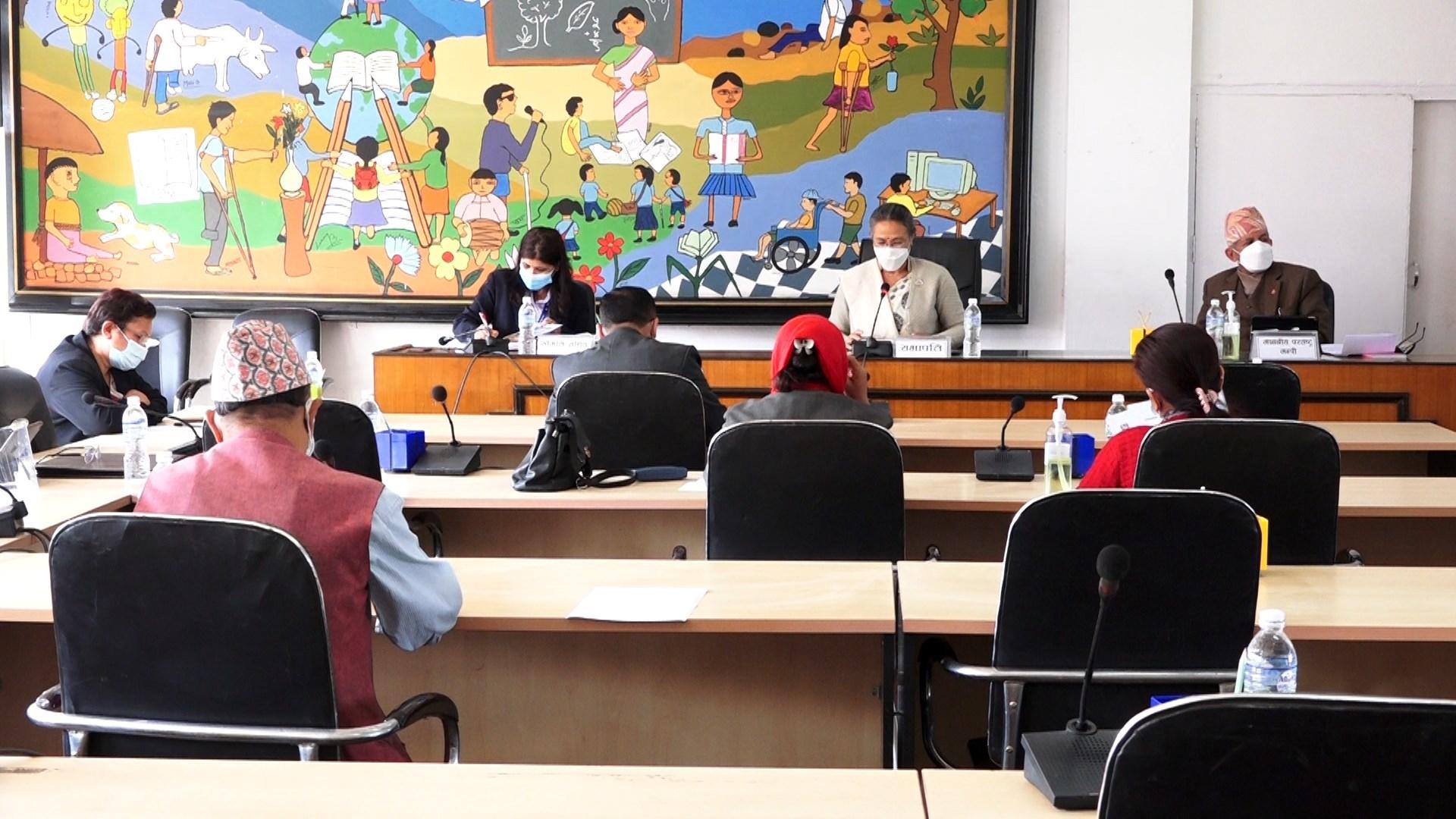 'नेपाल' मात्रै लेख्ने सरकारी निर्णयप्रति सांसदहरुले असहमति