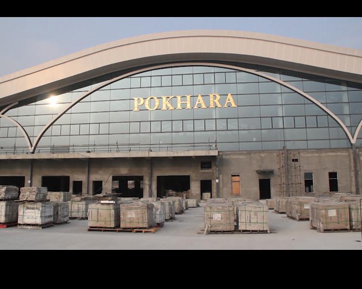 पर्यटन मन्त्रीले गरे निर्माणाधीन पोखरा अन्तराष्ट्रिय विमानस्थलको स्थलगत अवलोकन