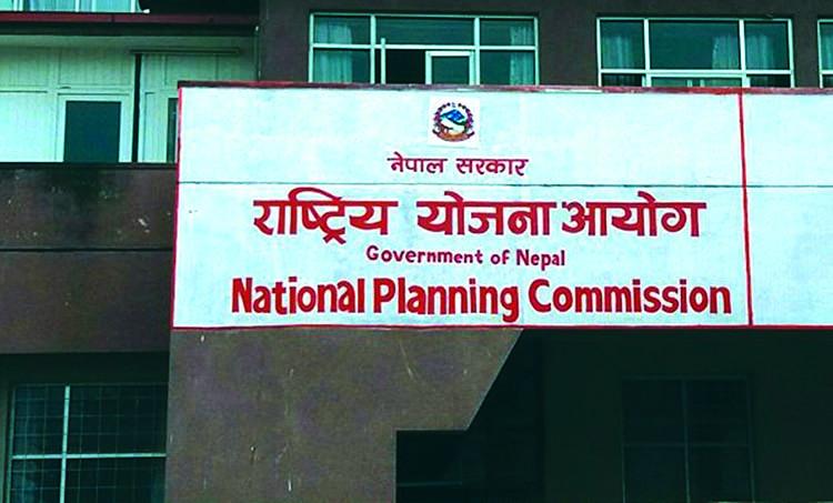 एमसीसी स्वीकृत नभए आफ्नै लगानीमा भएपनि परियोजना कार्यान्वयन गर्नुपर्छ ः राष्ट्रिय योजना आयोगका उपाध्यक्षको