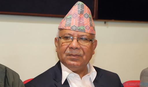 नेकपा एकीकृत समाजवादीको मन्त्री छान्ने अधिकार अध्यक्ष नेपाललाई