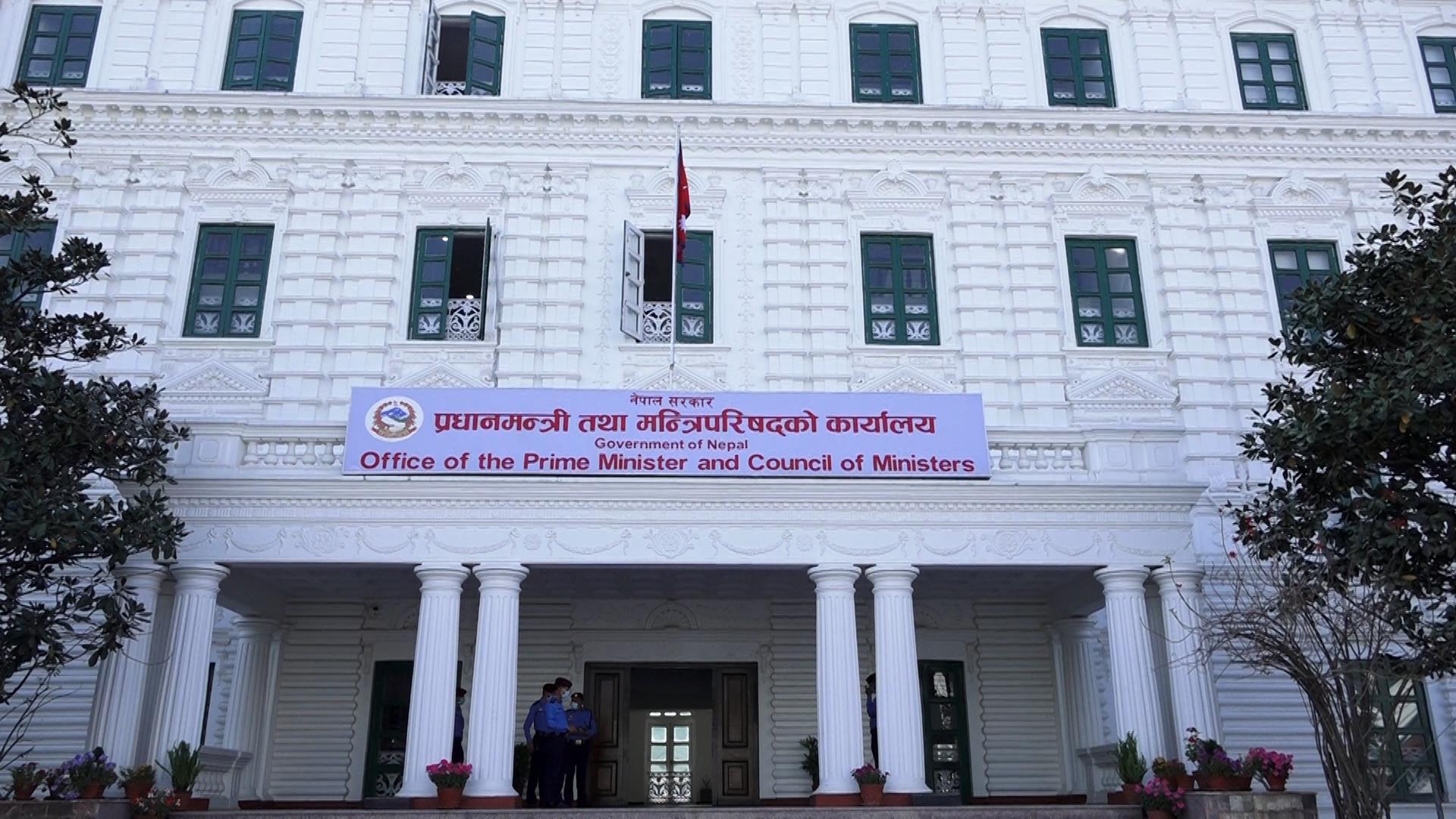 कोभिड–१९ संकट व्यवस्थापन केन्द्र (सीसीएमसी)को  अपील