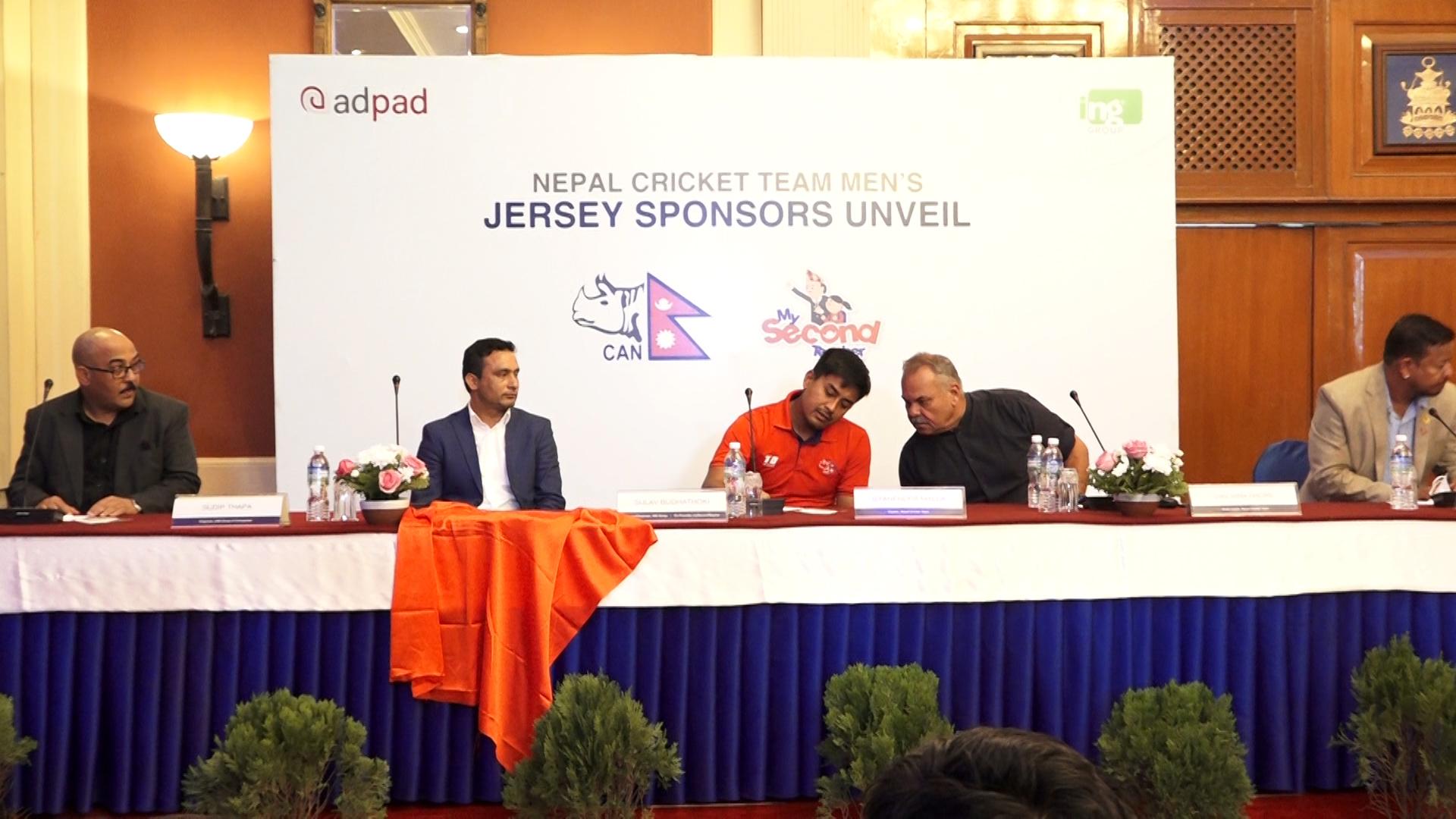 नेपाली राष्ट्रिय क्रिकेट टिमको जर्सी सार्वजनिक
