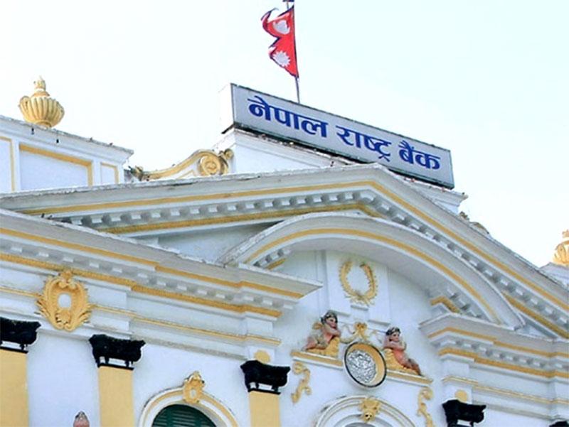 नेपाल राष्ट्र बैंकले फेरि निर्देशन दियो,'सबै बैंक तथा बित्तीय संस्थाले सेवा सुचारु गर्नु'