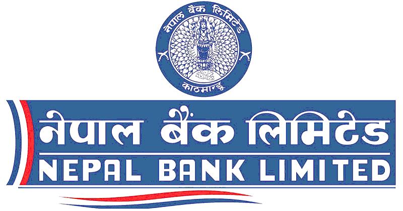 नेपाल बैंकले ३५ लाख कित्ता ऋणपत्र निष्काशन गर्दे, वार्षिक साढे ८ प्रतिशत ब्याजदर
