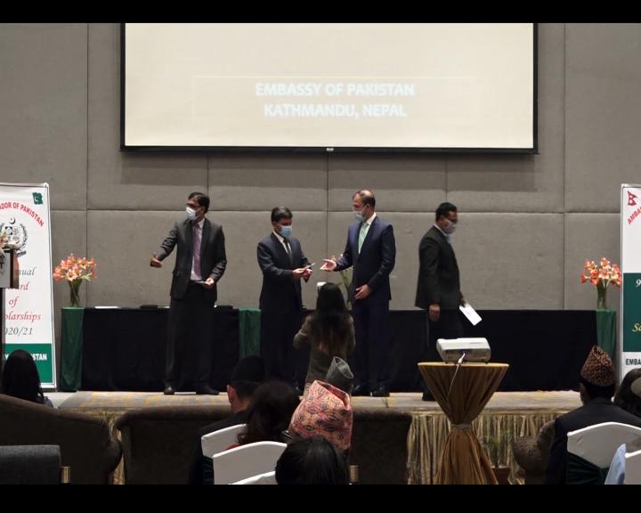पाकिस्तानी दुतावाशद्दारा  नेपाली विद्यार्थीहरुलाई छात्रवृत्ति