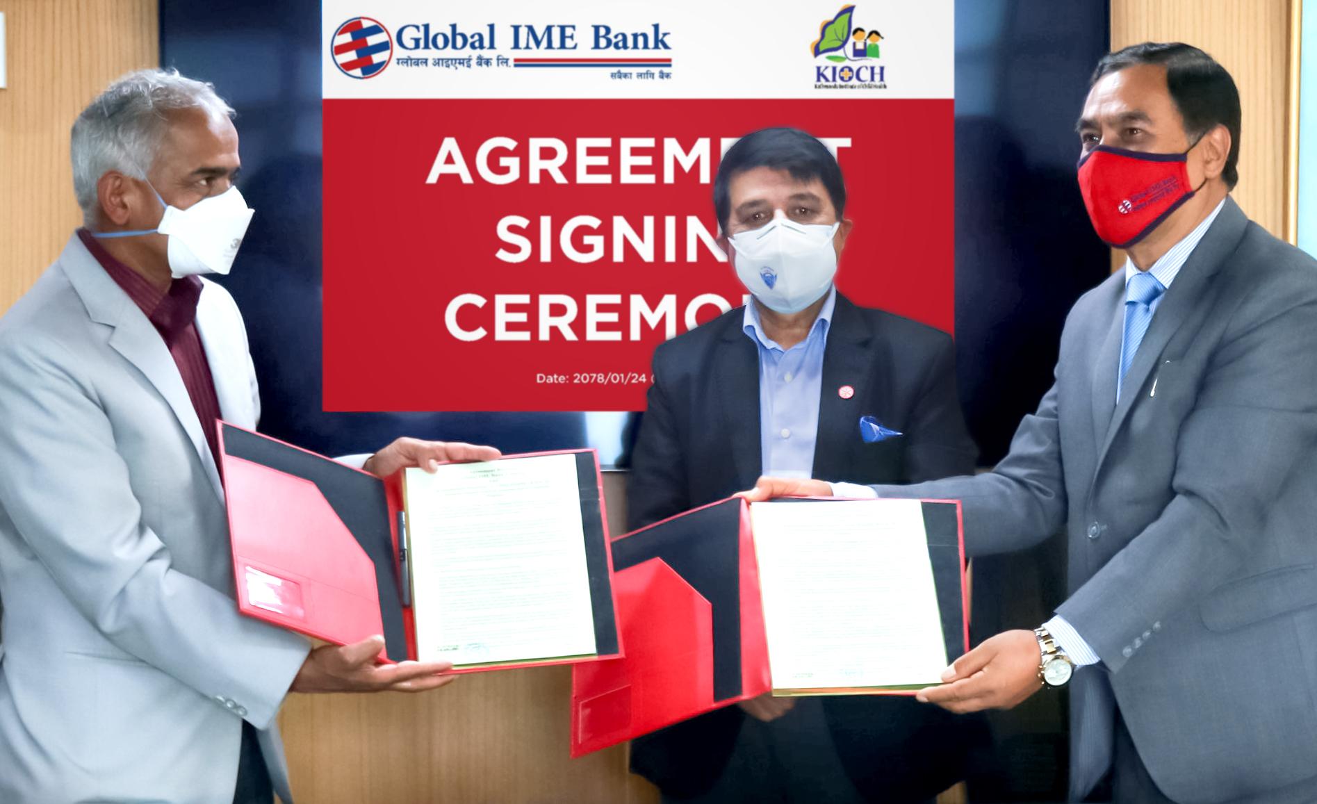 काठमाडौंमा बाल अस्पताल निर्माणका लागि ग्लोबल आइएमइ बैंकको एक करोड सहयोग