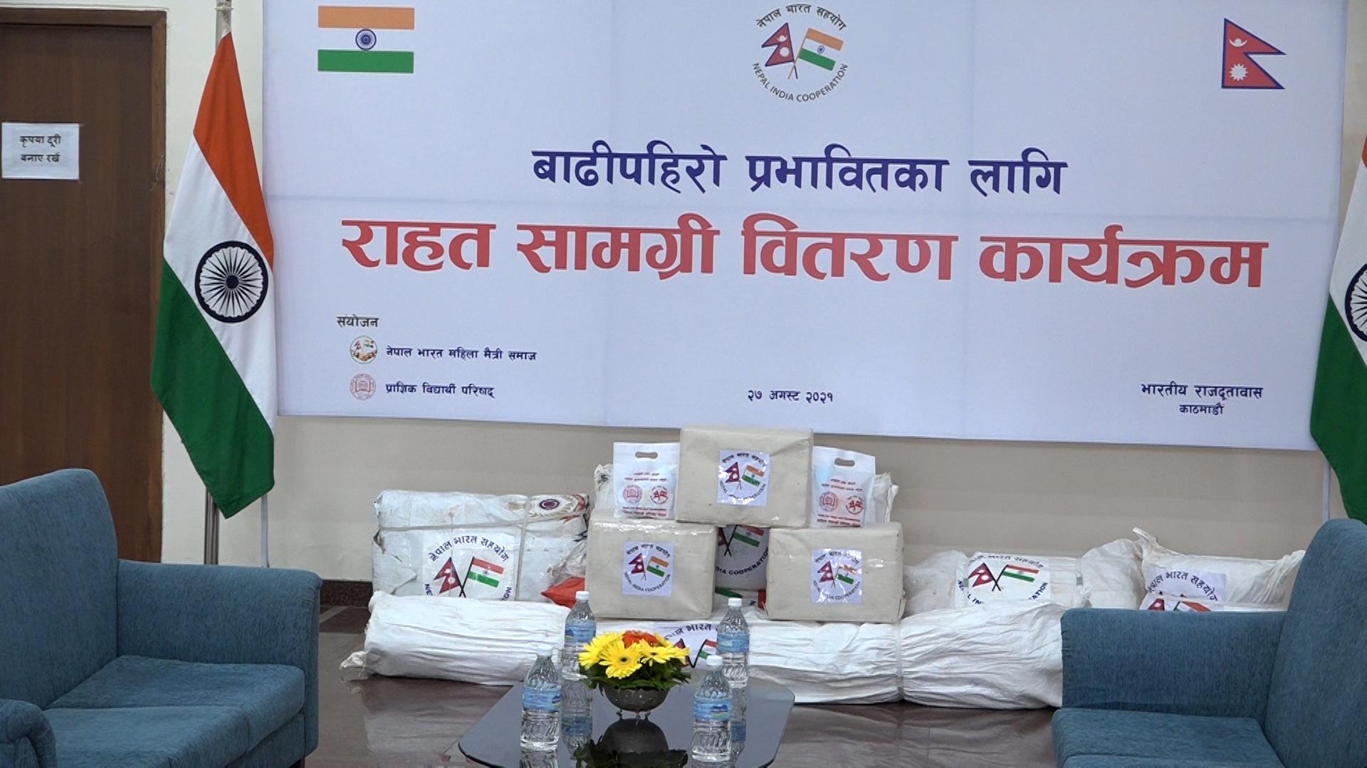 भारतद्धारा बाढी प्रभावितहरुका लागि राहत हस्तान्तरण
